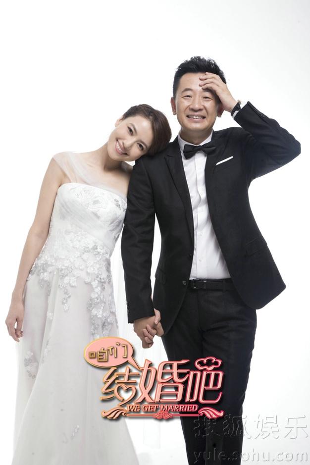 电视剧咱们结婚吧在线_《咱们结婚吧》恨嫁女遇上恐婚男 - 中国电视艺术家协会