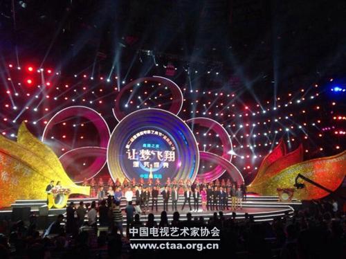 """2014(第二届亚洲微电影艺术节""""金海棠奖""""颁奖盛典在云南举办)"""
