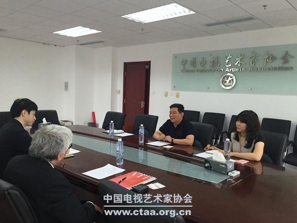 2016(日本电视界客人到访中国视协)