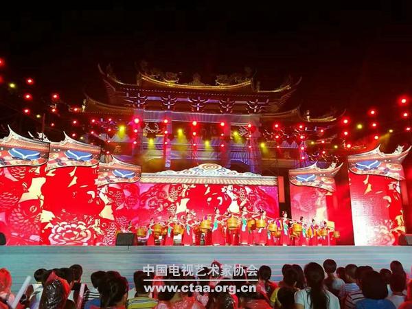 2016(2016年中国农民艺术节小康电视节目工程电视晚会在湄洲岛录制)