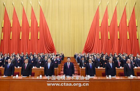 2016(中国文联第十次全国代表大会、中国作协第九次全国代表大会在京开幕)