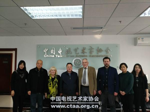 2017(俄罗斯欧亚广播电视学会主席一行到访中国视协)