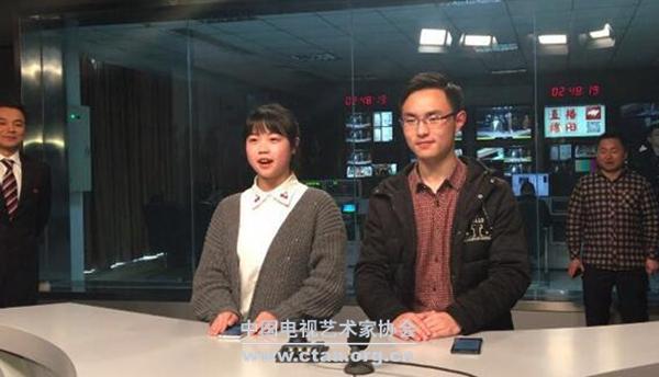 """2016(""""影视小屋""""师生受邀参加绵阳广播电视台媒体开放日活动)"""