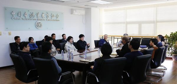 中国文联领导走访看望中国视协机关